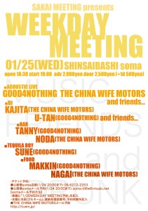 weekdaymeeting2