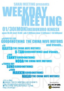 weekdaymeeting3