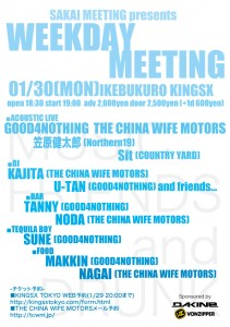 weekdaymeeting5
