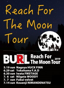 BURL_reach_for_the_moon