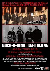 buck_left_tour_fixA