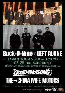 buck_left_tour_tokyo