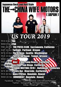 ustour_2019_fly_1
