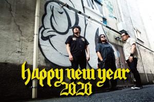 newyear2020AA