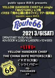 8EFE92A6-9108-4EC1-8E51-6036611A20D9