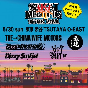 smtgtour_4th_sq_tokyo